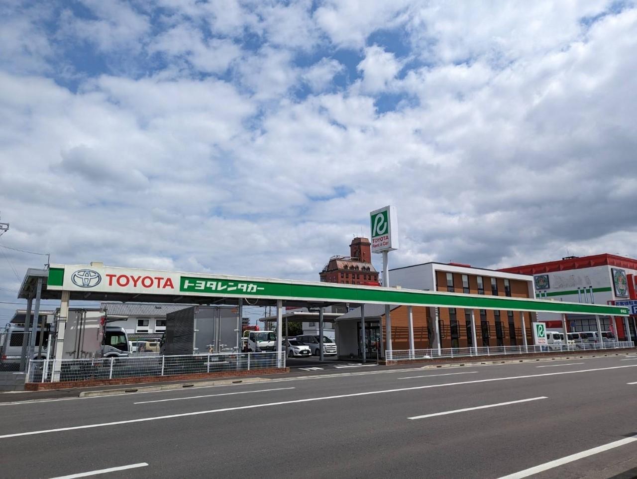 トヨタレンタリース宮崎 都城店